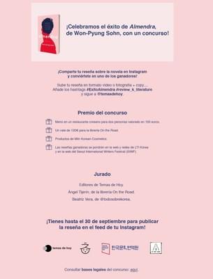 Concurso Internacional de Reseñas de Literatura Coreana 2021