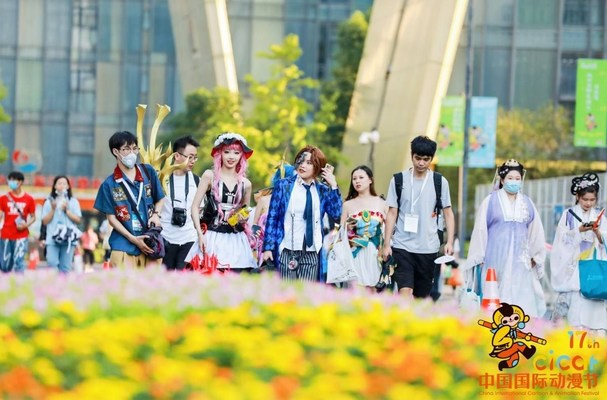 El 17.°Festival Internacional de Caricaturas y Animación de China se llevó a cabo en Hangzhou, China, del 29 de septiembre al 4 de octubre, y atrajo a muchos fanáticos con diversos trajes de gran belleza. (PRNewsfoto/Hangzhou Municipal Government)